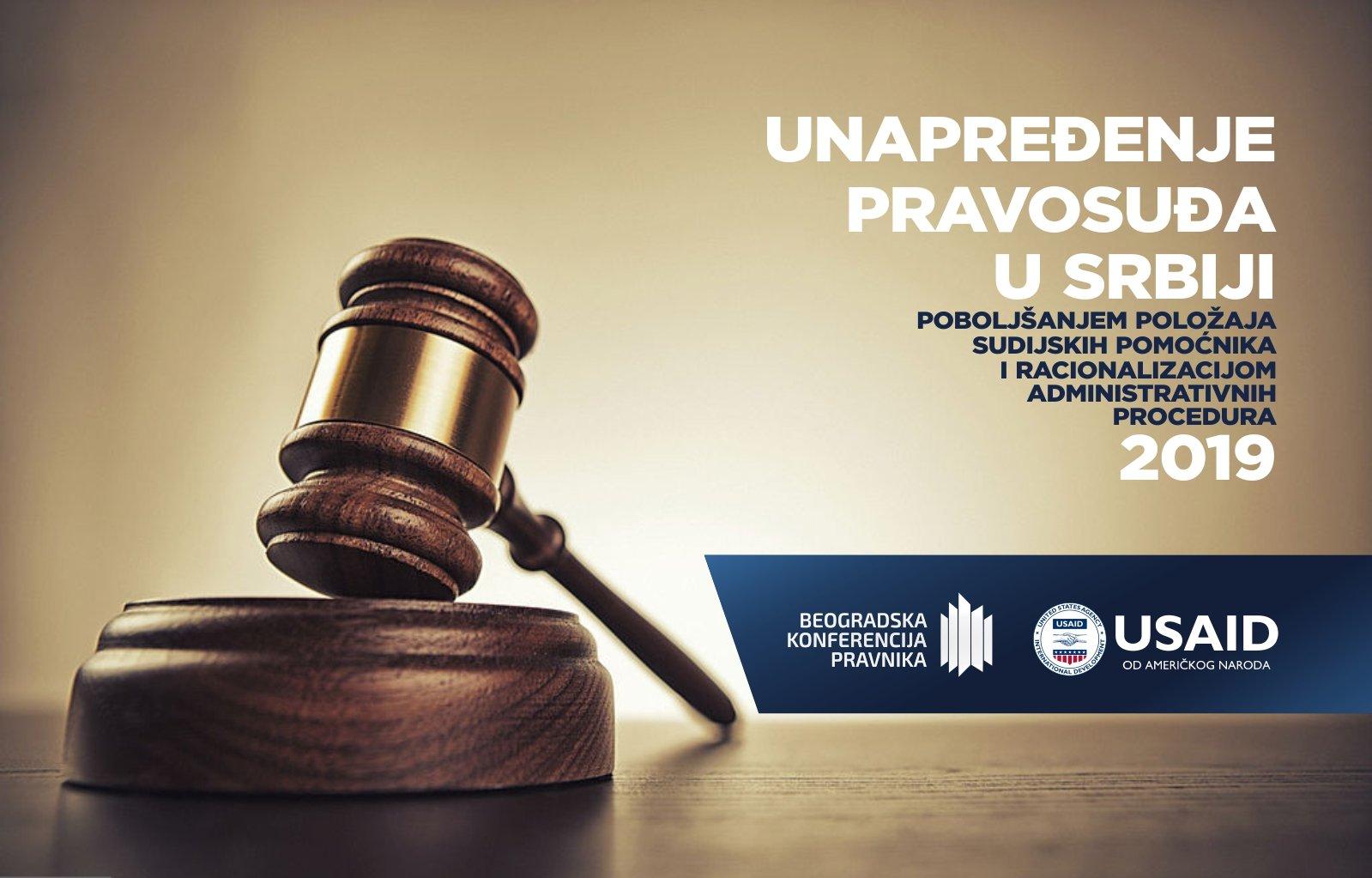 """Rezultati projekta """"Unapređenje pravosuđa u Srbiji kroz poboljšanje položaja sudijskih pomoćnika i racionalizaciju administrativnih procedura"""""""